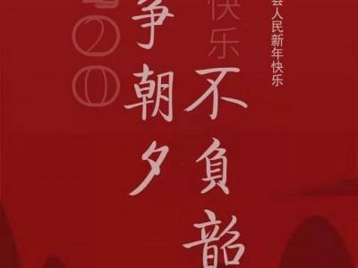 巨野壹品公馆   新年钜惠,4088元/㎡起