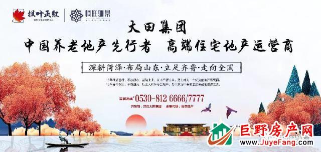 通知|枫庭骊景一期不动产权证准备办理